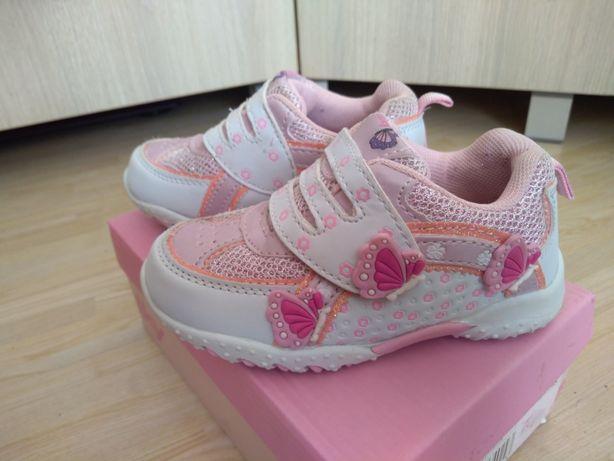 Adidasy dla dziewczynki walky 24