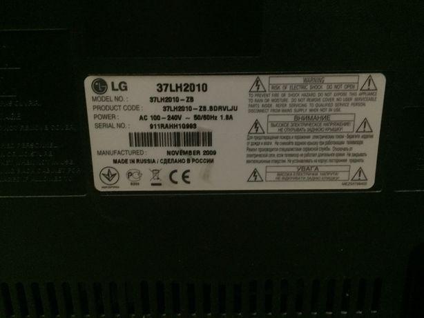 Lg LH2010 37LH2010 LG 43LJ594V запчасти блок питания бп