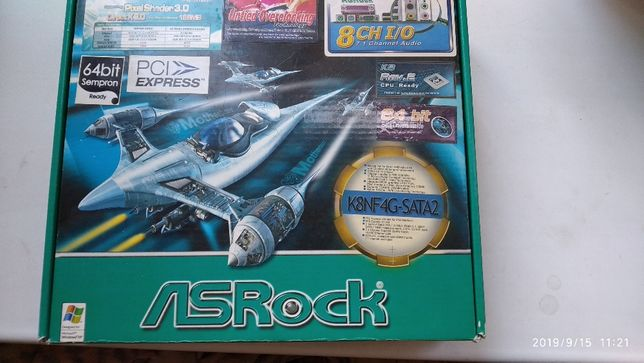 Материнка (socket 754) + процессор + память + видеокарта