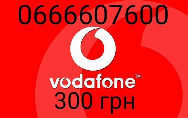 Красивый номер Vodafone. Золотой номер