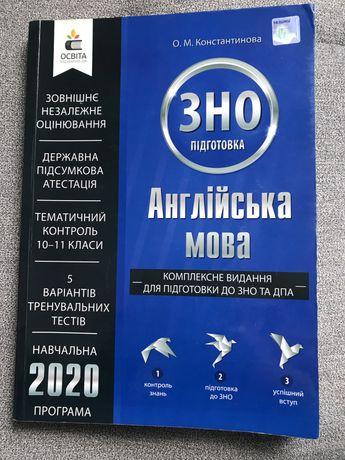 ЗНО английский язык 2020 О.Константинова