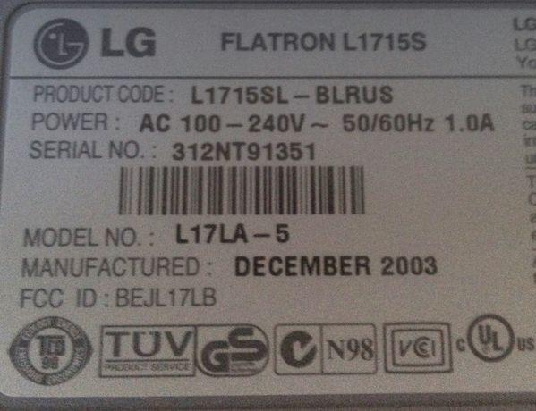 Монитор LG L 1715S