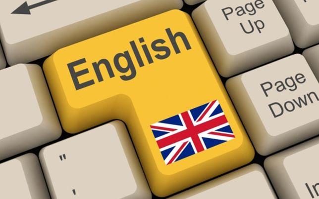 Контрольные, переводы, рефераты, сочинения на английском языке