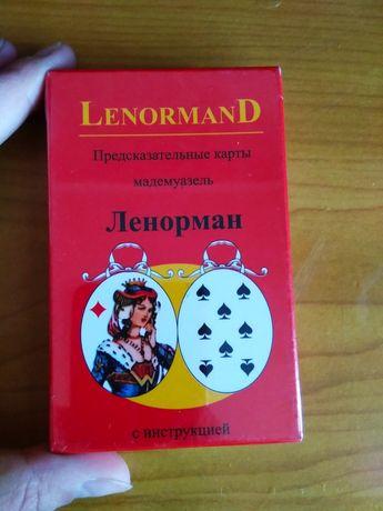 Ленорман Таро. LenormanD