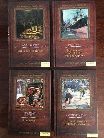 Колекція книг 12шт