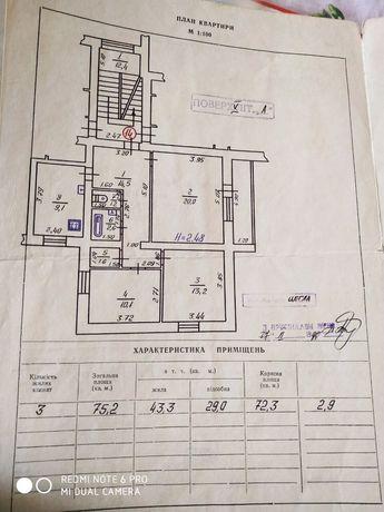 Квартира 3-х комнатная продажа