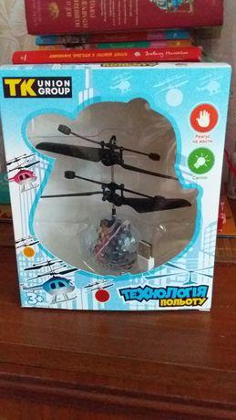Летающий светящийся шар (игрушка)