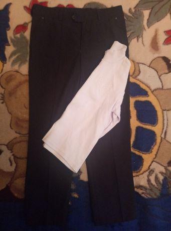 школьные брюки +водолазка