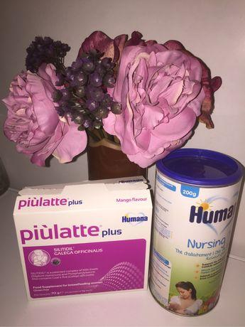 Чай для лактации humana, для увеличения лактации piulatte humana