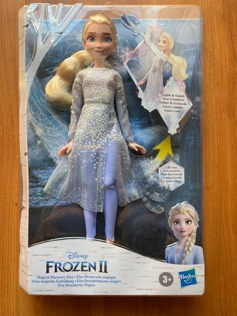 Bonecas Frozen Novas