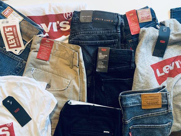 Pakiet spodni Levis