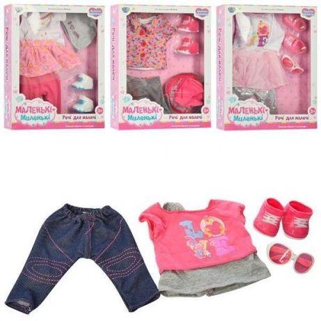 Одежда для кукол беби борна ,baby born, бон, кукла, лялька, пупс, цв