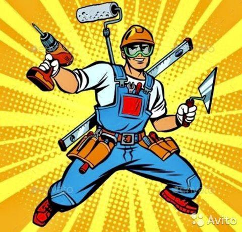 Муж на час (ремонтные работы, помощь по дому)