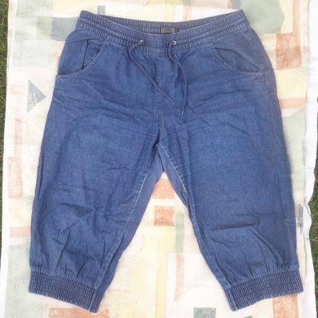 Granatowe spodnie alladynki kieszenie rybaczki rozm 30 42 14 ONLY