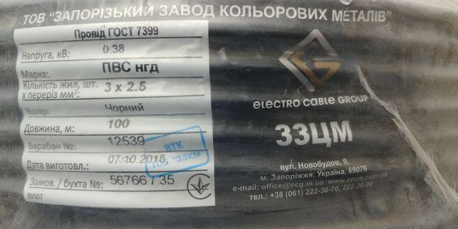 Кабель 3х2.5 ПВС НГД 100 м