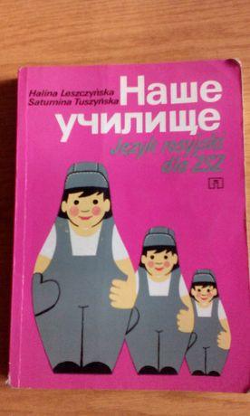 Książka Język rosyjski dla zsz