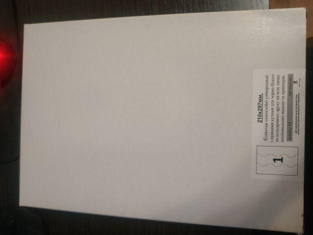 бумага А4 для принтера самоклеющая