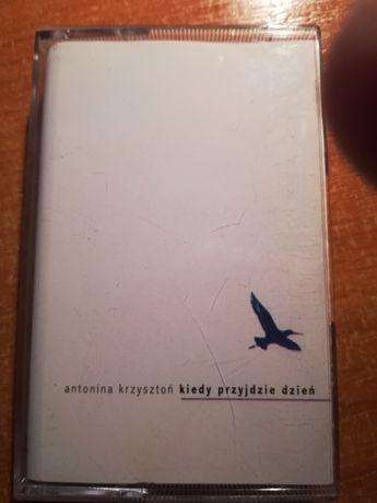 kasety magnetofonowe Antonina Krzysztoń Kiedy przyjdzie dzień