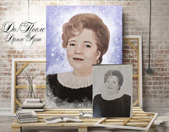 Портрет на холсте из старых фотографий, в цвете