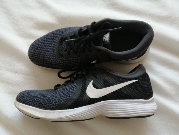 Nike buty  40,5/26 okazja