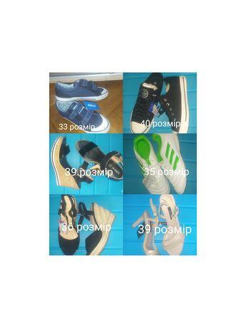 Продається взуття 100 грн