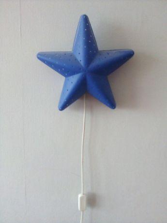 lampa ikea gwiazdka