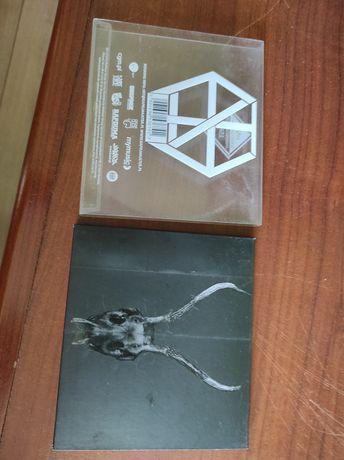 HST - SEN KOSZMARNY/ CD/ pierwsze wydanie