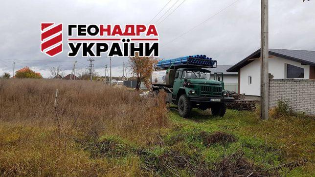 Буріння свердловин Бурение скважин Андрушевка Стара Котельня Нехворощ