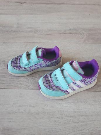 Adidasy