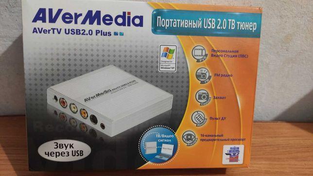 AverMedia AverTV USB 2.0+FM с функцией видеозахвата