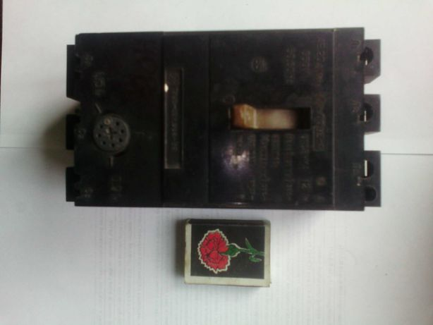 Автомат трьохфазный 10 А СССР