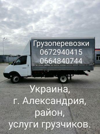 Грузоперевозки автомобиль Газель 19 м3