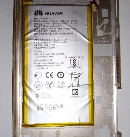 Батарея original Li-Po HB-3G1 Huawei MediaPad T3 7'' 4000 mAh