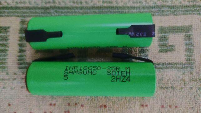 Аккумуляторы для пайки Samsung  SDI INR18650-25R