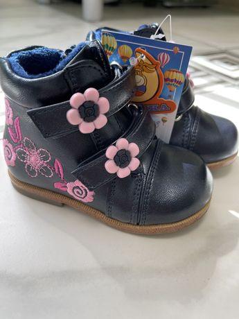 Новые демисезонные ботинки, ботиночки осень-весна