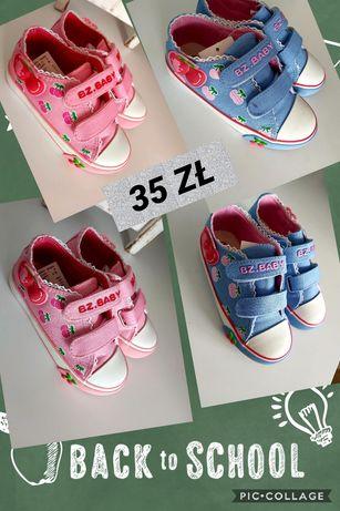 Tenisówki buty dziewczęce