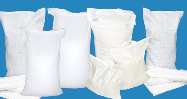 Мешки полипропиленовые оптом новые 50 кг,40 кг,25 кг, 20 кг,10 кг,5 кг