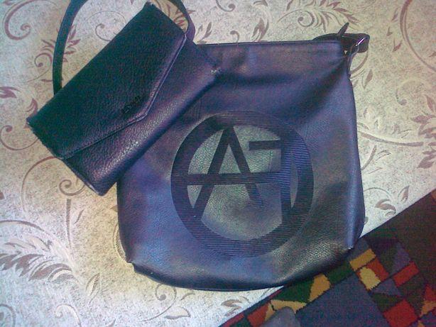 skórzana damska torebka gratis portfel