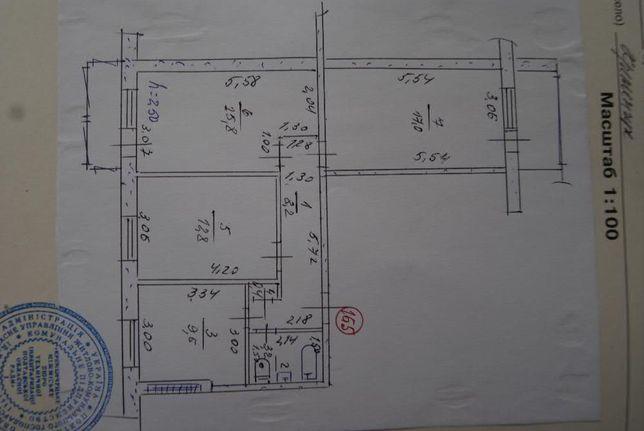 Продам 3-х комнатную квартиру в Кременчуге