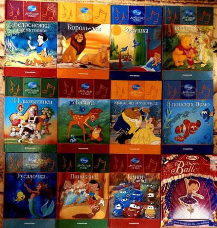 Книги детские Дисней Deagostini Disney
