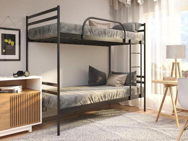 Детская двухъярусная кровать металл, с доставкой