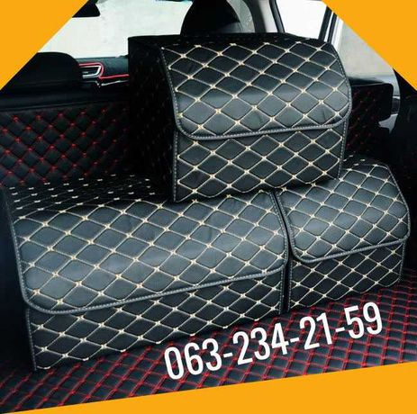 Саквояж в багажник автомобиля (органайзер) черный с бронзовыми нитками
