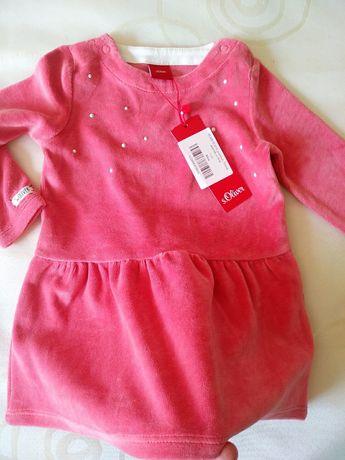 Шикарное платье для девочки S.Oliver / Святкова сукня для дівчинки