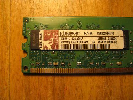 оперативная память KINGSTON KVR