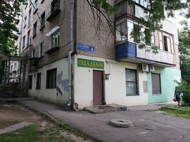 Продам 3 комнатная квартира Залютино. Экв. 29000 уе