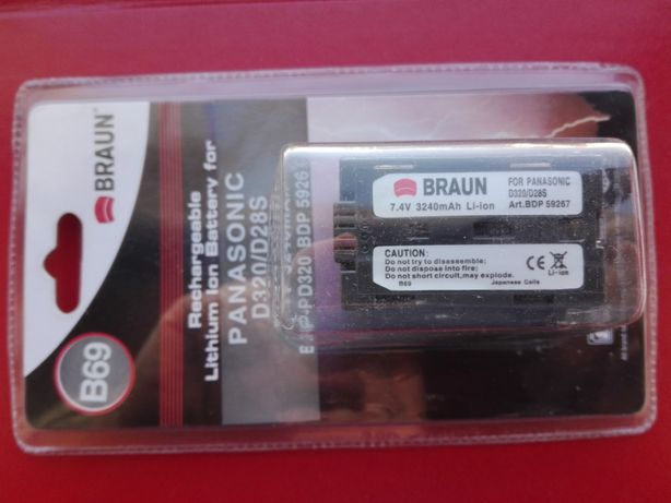 Bateria Braun/Panasonic D320/D28S - Nova III