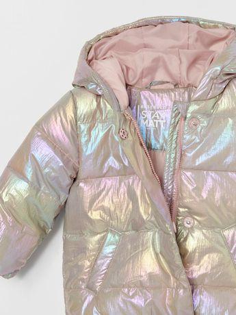 Holograficzna metaliczna pikowana kurtka reserved 104