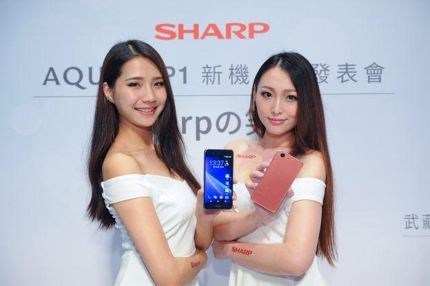Смартфон Sharp P1X