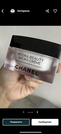 Chanel крем увлажняющий