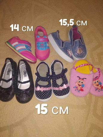 Туфли, резиновые сапожки 15 см, кроссовочки, макасини